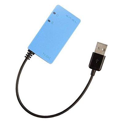 SMSL TV DAC Audio Converter