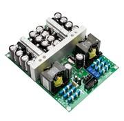 Hypex UcD2k   UcD®   Verstärkermodule