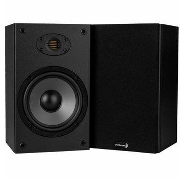 Dayton Audio B652-AIR | Bookshelf | AMT