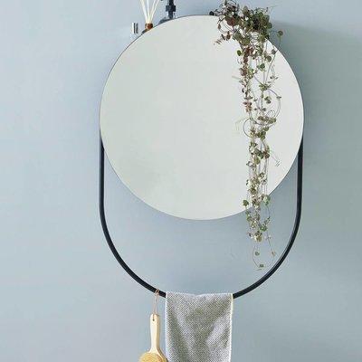Woud Verde spiegel