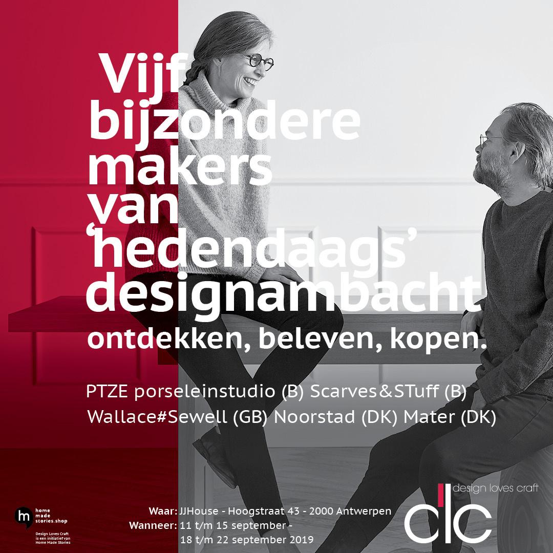 design loves craft event