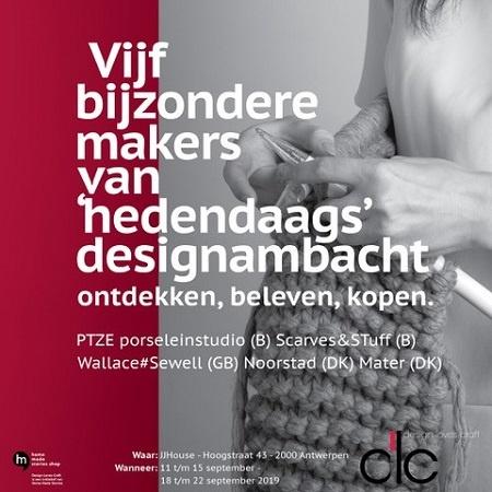 Design Loves Craft 2019