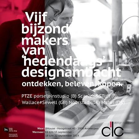 Design Loves Craft