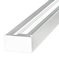 Aluminum Track light rail 1 meter 3 Phase white