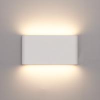 Dimbare LED Wandlamp Dallas M wit 12 Watt 3000K tweezijdig oplichtend IP54 spatwaterbestendig 3 jaar garantie