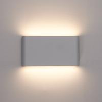 Dimbare LED Wandlamp Dallas M grijs 12 Watt 3000K tweezijdig oplichtend IP54 spatwaterbestendig 3 jaar garantie