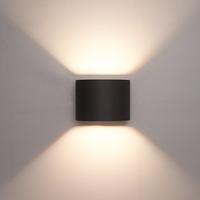 Dimbare LED Wandlamp Denver zwart 6 Watt 3000K tweezijdig oplichtend IP54