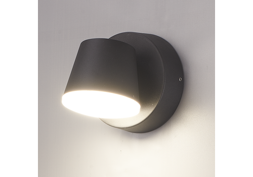 HOFTRONIC™ LED wall light Memphis black 6 Watt 3000K tiltable IP54