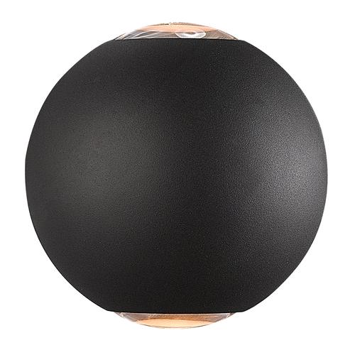 LED wandlamp 6 Watt tweezijdig oplichtend IP65 zwarte  Globe