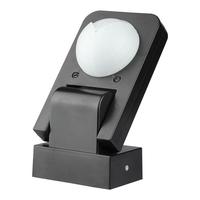 HOFTRONIC™ 25x LED T8 TL armatuur IP65 120 cm 3000K 18W 5040lm 140lm/W incl. flikkervrije LED buizen koppelbaar