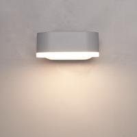 Dimbare LED Wandlamp Dayton grijs 6 Watt 3000K kantelbaar IP54 spatwaterdicht 3 jaar garantie