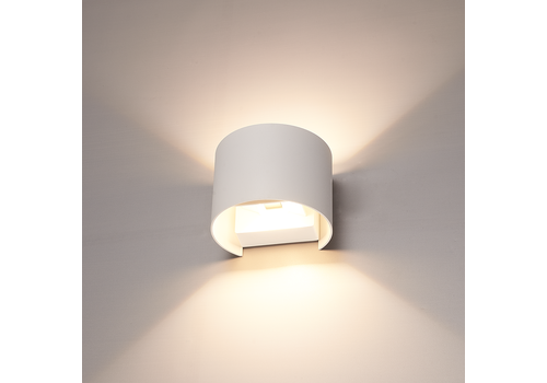 HOFTRONIC™ Dimmbare LED Wandleuchte Denver Weiß 6 Watt 3000K doppelseitige Beleuchtung IP54