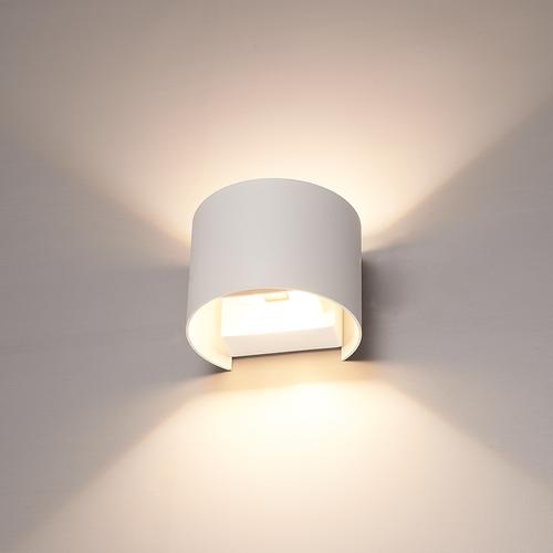 HOFTRONIC™ Dimmable LED Wall light Denver White 6 Watt 3000K double-sided illumination IP54