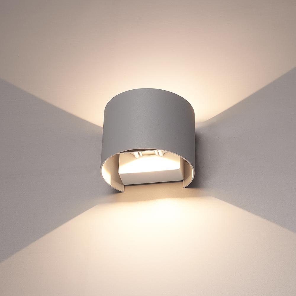 Dimbare LED Wandlamp Denver grijs 6 Watt 3000K tweezijdig oplichtend IP54