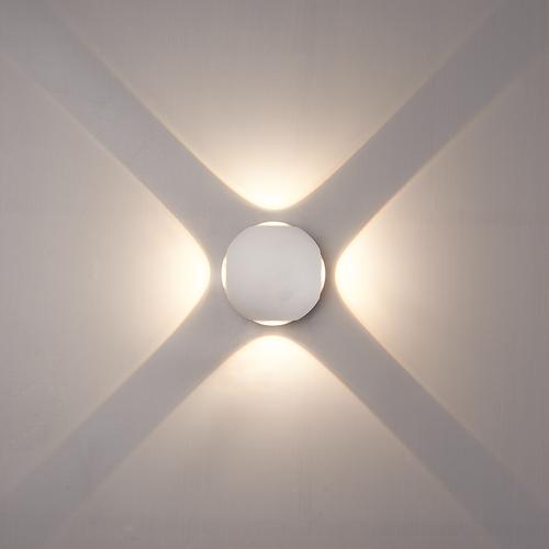 HOFTRONIC™ LED Wandlamp Austin wit 4 Watt 3000K 4 Lichts IP54