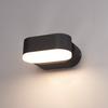HOFTRONIC™ Dimbare LED Wandlamp Dayton zwart 6 Watt 3000K kantelbaar IP54 spatwaterdicht 3 jaar garantie