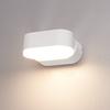 HOFTRONIC™ Dimbare LED Wandlamp Dayton wit 6 Watt 3000K kantelbaar IP54 spatwaterdicht 3 jaar garantie