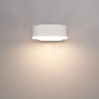 Dimbare LED Wandlamp Dayton wit 6 Watt 3000K kantelbaar IP54 spatwaterdicht 3 jaar garantie