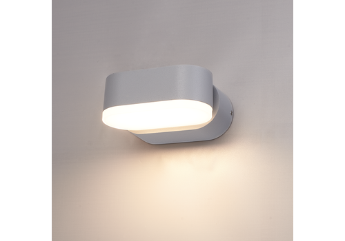 HOFTRONIC™ Dimmable LED wall light Dayton grey 6 Watt 3000K tiltable IP54