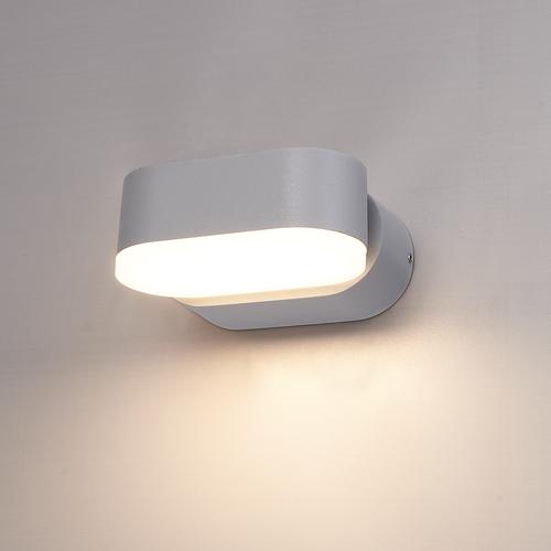 HOFTRONIC™ Dimbare LED Wandlamp Dayton grijs 6 Watt 3000K kantelbaar IP54