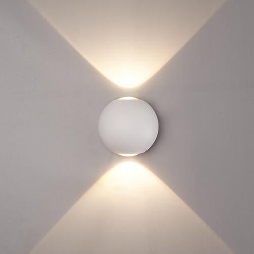 LED wall light 6 Watt Up-down lighting IP65 White Globe