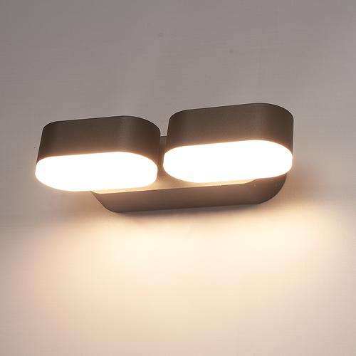 V-TAC LED wall lamp adjustable color black 12 Watt 3000K IP65 waterproof