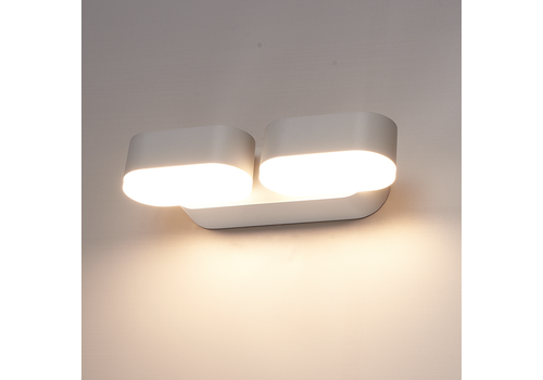 LED wall lamp adjustable color grey 12 Watt 3000K IP65 waterproof