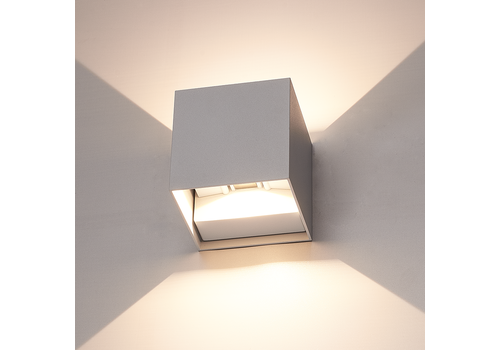 HOFTRONIC™ Set of 6 Dimmable LED Wall light Kansas Grey 6 Watt 3000K double-sided illumination IP54