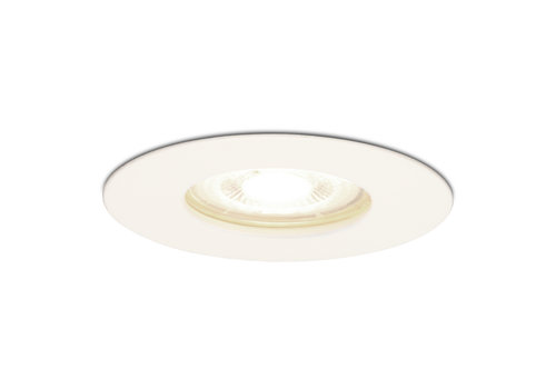 HOFTRONIC™ Dimmable LED spotlight Bari white GU10 5 Watt 4000K IP65 splashproof