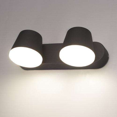 HOFTRONIC™ LED Wandlamp Memphis dubbel zwart 12 Watt 3000K kantelbaar IP54