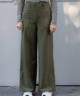 Nono Wide Leg Trousers Khaki