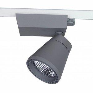 Lucente Loki Railspot 2000Lm grijs