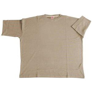 T-Shirt Sand 12XL