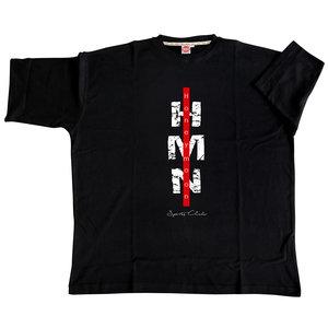 Honeymoon T-Shirt 2062-PR 5XL