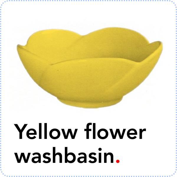 Bathroom Mania Spring Blossom | yellow