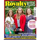 Special Royalty Kids  2021-03