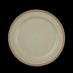 Art de Cuisine Igneous Plate 23cm