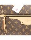 Louis Vuitton Tournelle MM