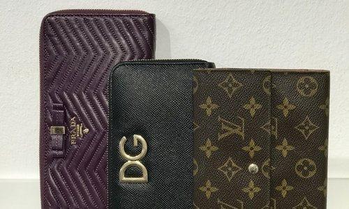 Das perfekte Portemonnaie