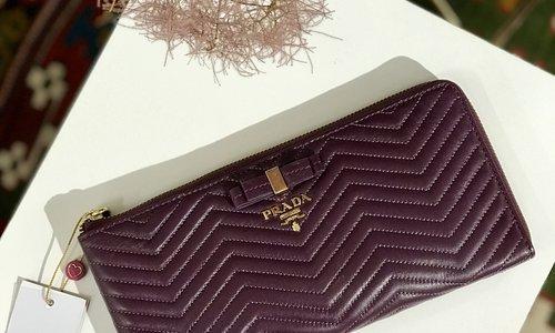 Prada - Miuccia Prada und ihre einzigartigen Designs
