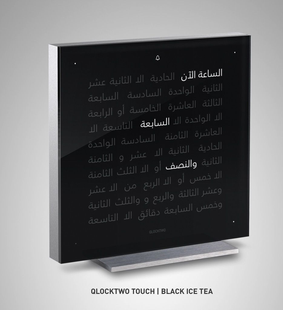 Qlocktwo QLOCKTWO TOUCH ARABIC-  BLACK ICE TEA