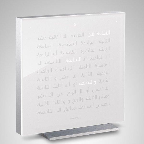 QLOCKTWO TOUCH ARABIC- VANILLA SUGAR WHITE