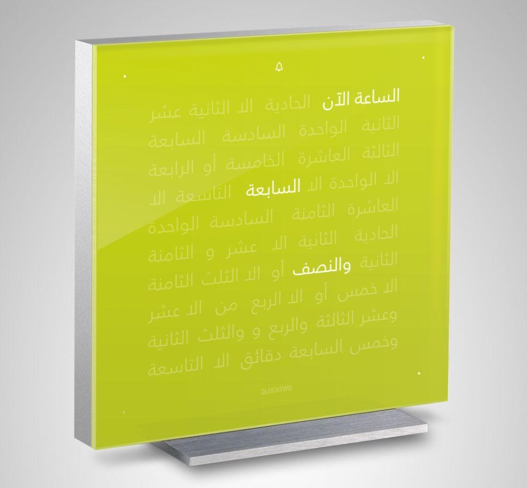 Qlocktwo QLOCKTWO TOUCH ARABIC- LIME GREEN