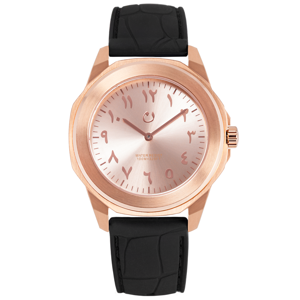 Nuun Quade Rose Gold - AR
