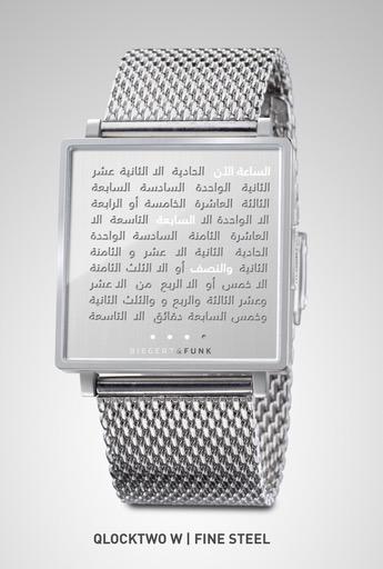 Qlocktwo W39 FINE STEEL, Milanaise bracelet