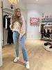 RC Lara Knit Light Pink