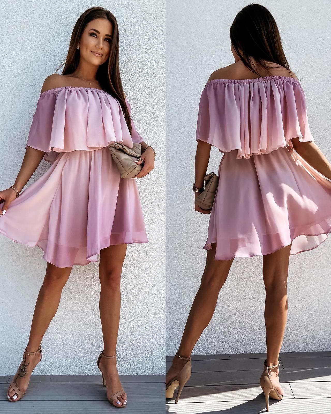 TS Strapless Summer Dress Pink