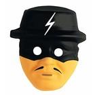 Maskers voor kinderen