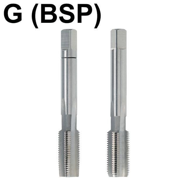 G (BSP) - DIN 5157 - HSS-E
