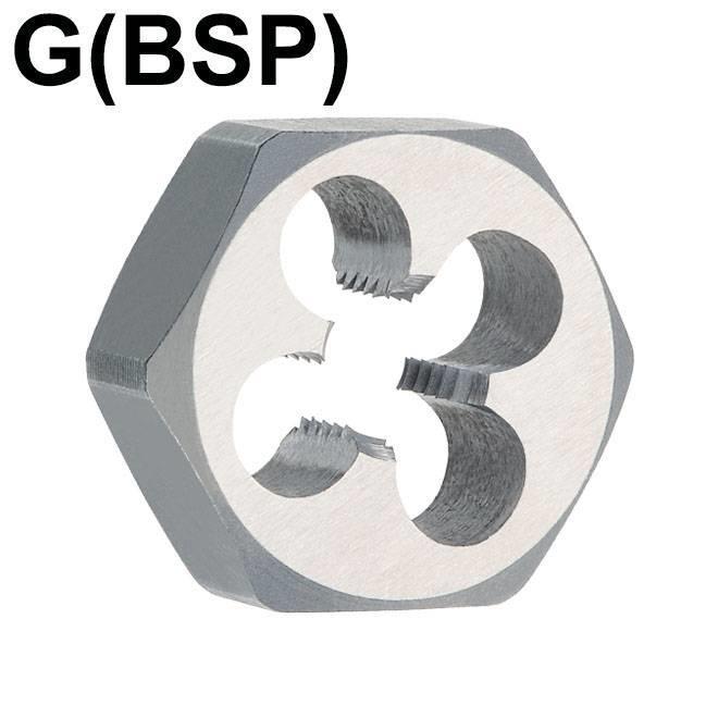 G (BSP) Links - DIN 382 - HSS